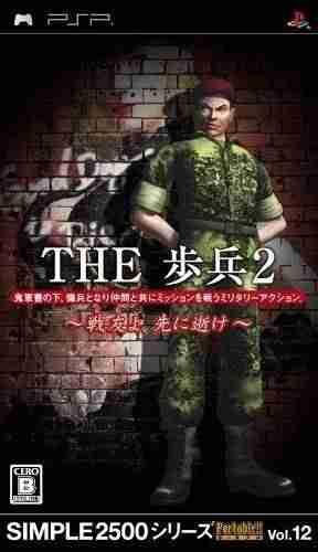 Descargar Simple 2000 Series Portable Vol.12 The Hohei 2 [JAP] por Torrent